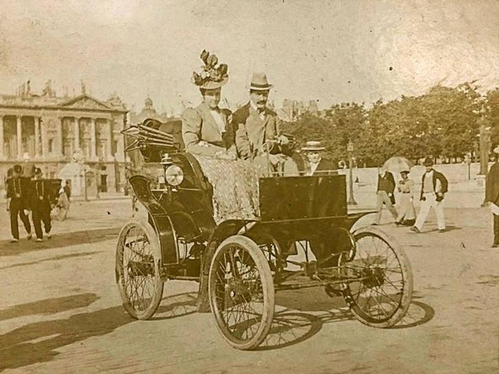 Фото №1 - Исторический аукцион