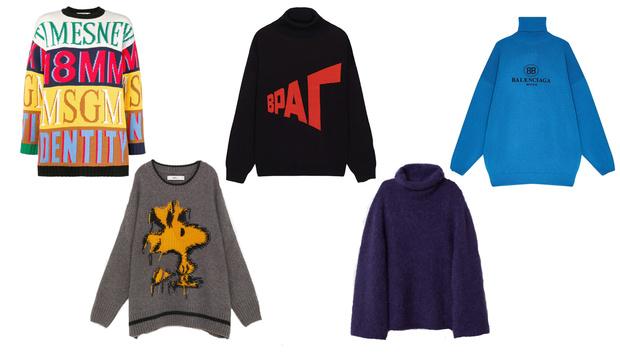 Фото №4 - Доставай свитерок, похолодало: как одеваться тепло и модно