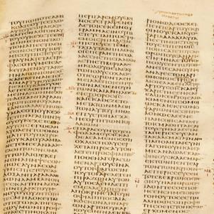 Фото №1 - Древняя Библия доступна on-line