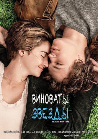 Фото №5 - No tears left to cry: 15 фильмов про подростков для тех, кто настроен погрустить