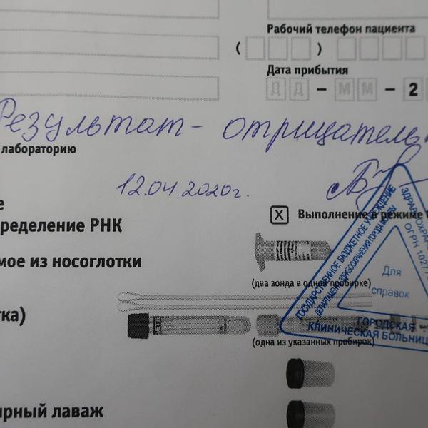 Фото №1 - «О выписке не думаю»: Васильев озвучил результат теста на коронавирус