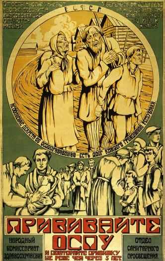 Фото №6 - «Рога и хвост не вырастут»: как в России пропагандировали вакцинацию 200 лет назад