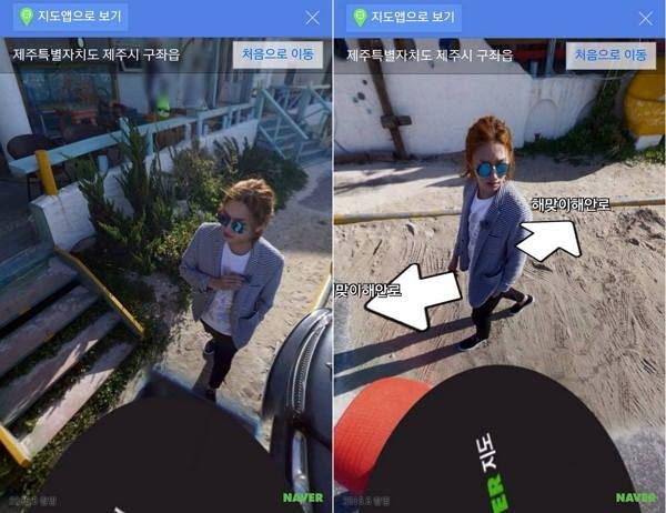 Фото №5 - 8 k-pop айдолов, которых можно найти в Google картах