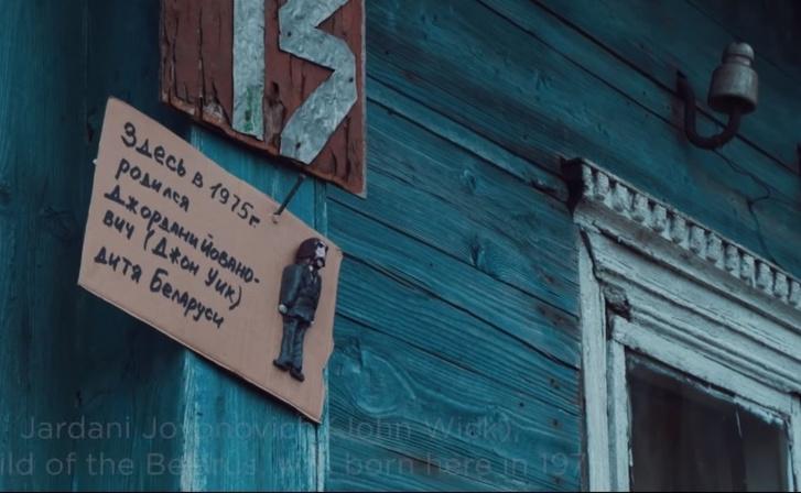 Фото №1 - Забавная короткометражка про детство Джона Уика в белорусской деревне