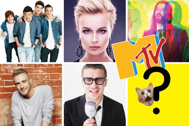 Фото №1 - Голосуй за 5-го номинанта MTV EMA 2015 «Лучший российский исполнитель»