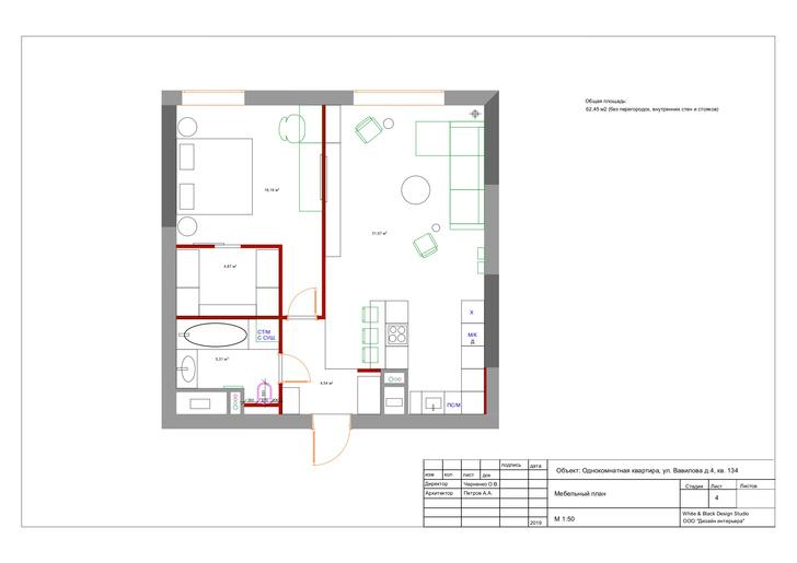 Фото №12 - Минималистичный интерьер в теплых тонах для двухкомнатной квартиры