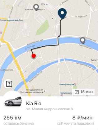 Фото №2 - В Москве появился новый сервис каршеринга
