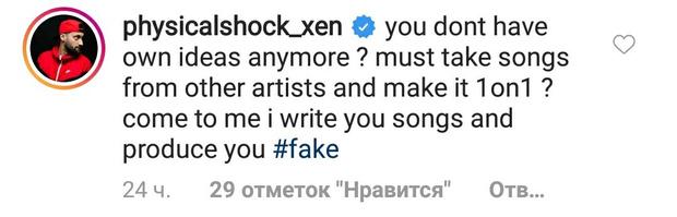 Фото №1 - Oops: Американский рэпер обвинил Элджея в плагиате его песни
