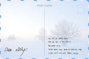 Фото №1 - BTS намекнули на состав своего первого саб-юнита