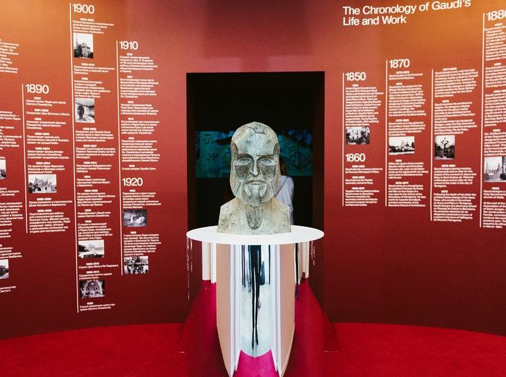 Фото №1 - Испанский колорит в Москве: открылась выставка Гауди