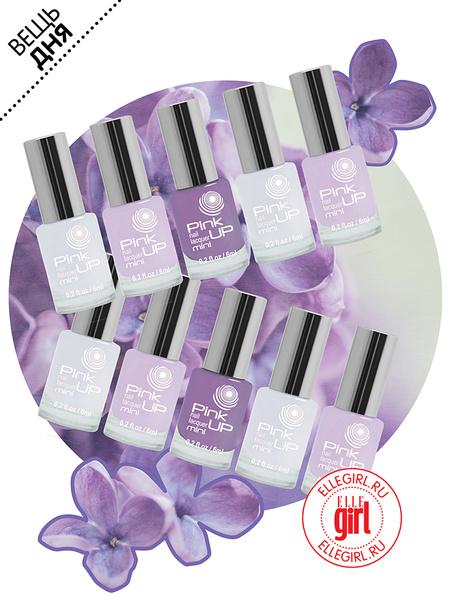 Лаки для ногтей, Pink Up Gradient