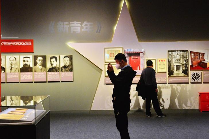 Фото №5 - Новый музей Коммунистической партии Китая
