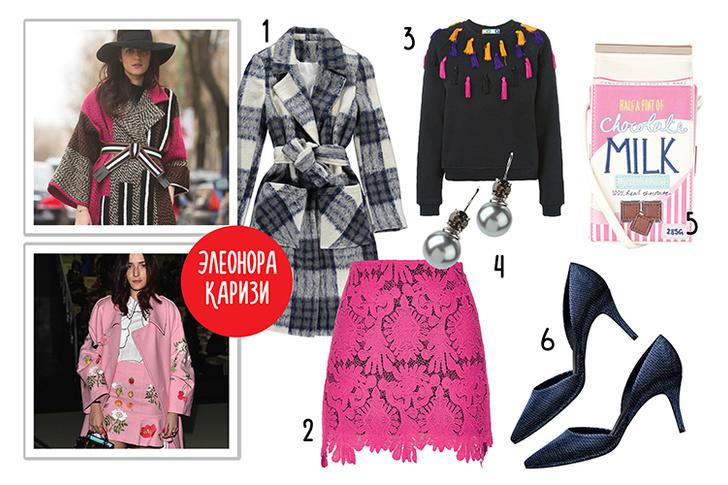 Фото №4 - Гид по стилю самых популярных fashion-блогеров