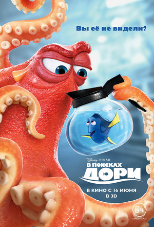 Фото №5 - Топ-10 самых смешных мультфильмов от Pixar