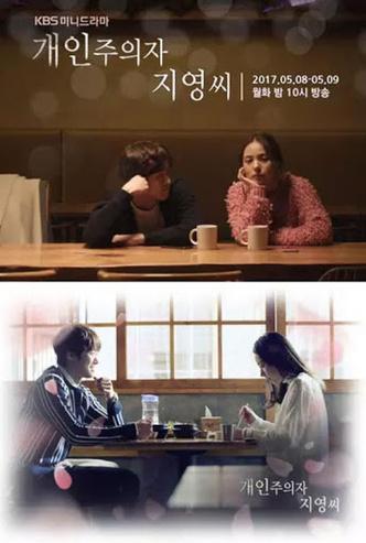 Фото №10 - Watch-list: 10 корейских дорам о психическом здоровье