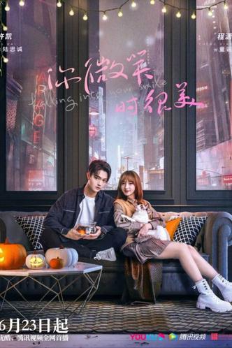 Фото №6 - Лучшие дорамы про любовь: 5 китайских сериалов 2021 года для тру романтиков
