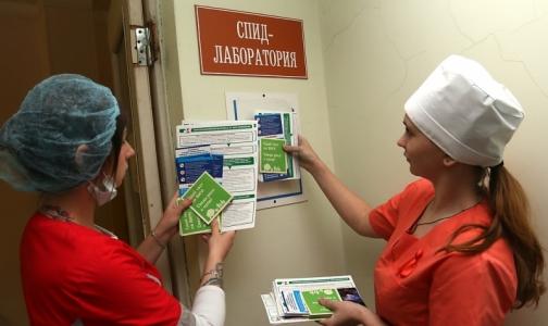 Фото №1 - За 2017 год заболеваемость ВИЧ в Петербурге снизилась