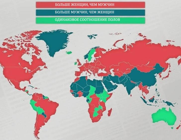 Фото №3 - Карта: Страны, в которых больше женщин или больше мужчин и почему