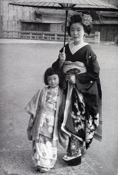 Минэко Ивасаки