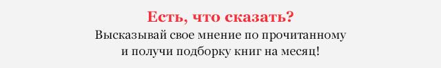 Фото №2 - Жанна Бадоева вышла за кофе в кожаном мини и кружеве