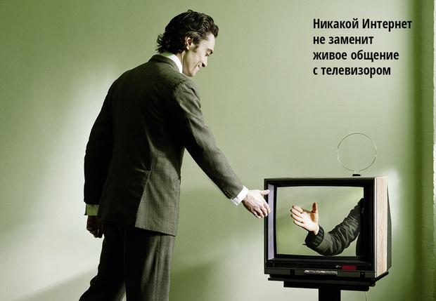 Фото №5 - Телаурус: учимся переводить с языка тела на русский