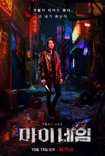 Фото №2 - Вау! Хан Со Хи полностью перевоплотилась ради новой роли в дораме «Во имя мести» 😱