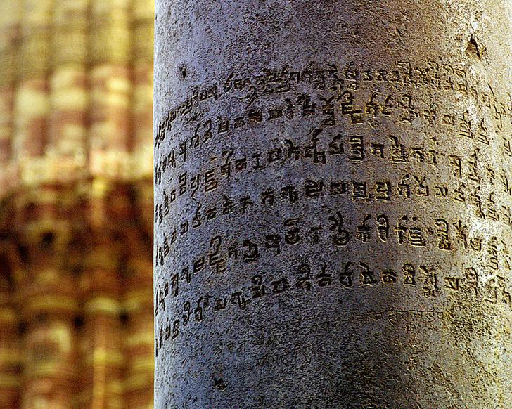 Фото №6 - 1600 лет назад... Родился патриарх дзен-буддизма
