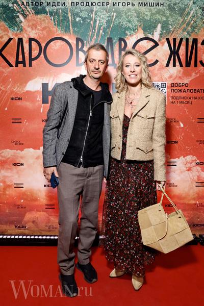Фото №1 - Одинокая Тодоренко и влюбленная Собчак посмотрели фильм о гении-диссиденте Сахарове