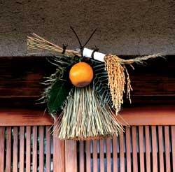 Фото №5 - Борьба Луны и Солнца: Новый год по-японски