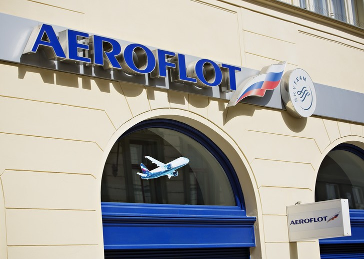 Фото №1 - «Аэрофлот» назван самым узнаваемым авиационным брендом в мире