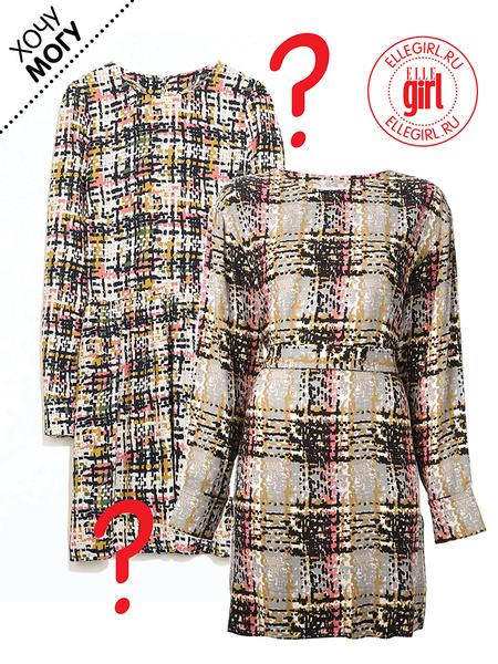 Фото №1 - Дорого-дешево: Платье в клетку