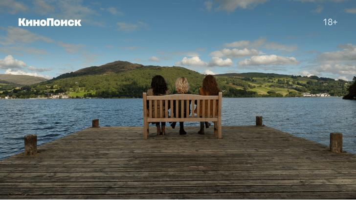 Фото №2 - Британский минимализм: самые кинематографичные места Соединенного Королевства