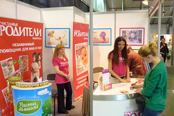 Фото №2 - Журнал «Счастливые родители» на «Фестивале беременных и младенцев WAN Expo»