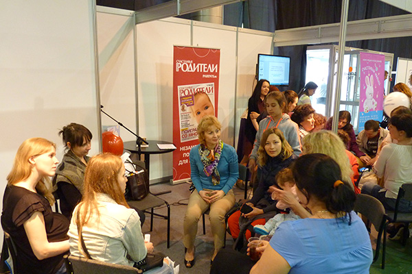Фото №14 - Журнал «Счастливые родители» на «Фестивале беременных и младенцев WAN Expo»