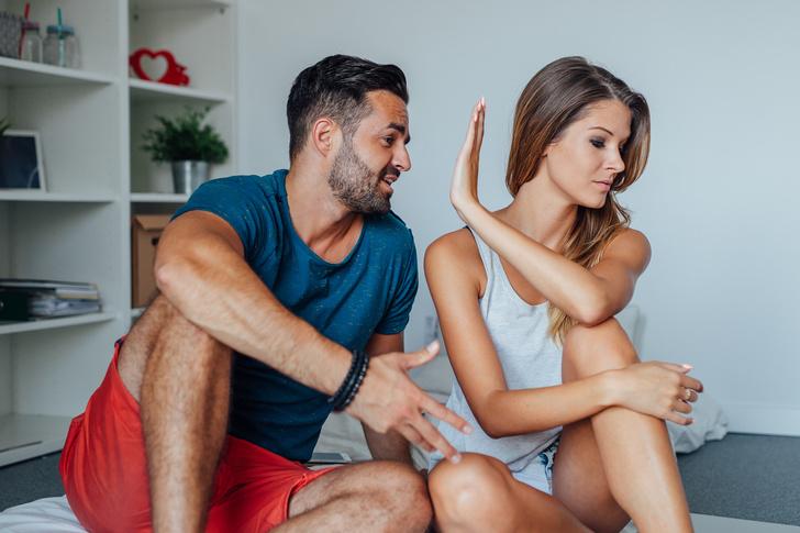 Как забыть и простить бывшего мужа и начать новую жизнь советы психолога