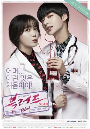 Фото №6 - 7 самых романтичных корейских дорам про врачей