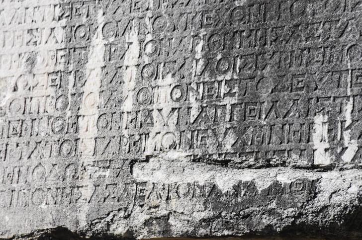 Фото №1 - Археологи узнали, как в Древнем Риме боролись с инфляцией