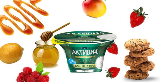 Фото №7 - 7 лучших завтраков на основе йогурта