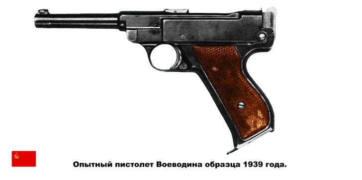"""Фото №7 - «Я дам вам """"Парабеллум""""!»— пять убойных фактов из жизни самого крутого немецкого пистолета"""