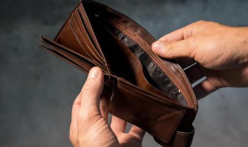 Фото №1 - Установка на бедность: психотерапевт - о привычках, которые мешают разбогатеть