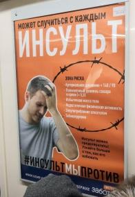 Петербуржцам советуют повышать давление и уровень сахара для профилактики инсульта