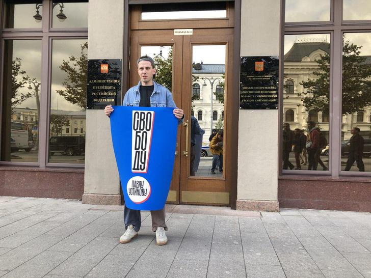Фото №2 - В Москве началась серия одиночных пикетов в поддержку осуждённого на 3,5 года Павла Устинова (фото и видео)