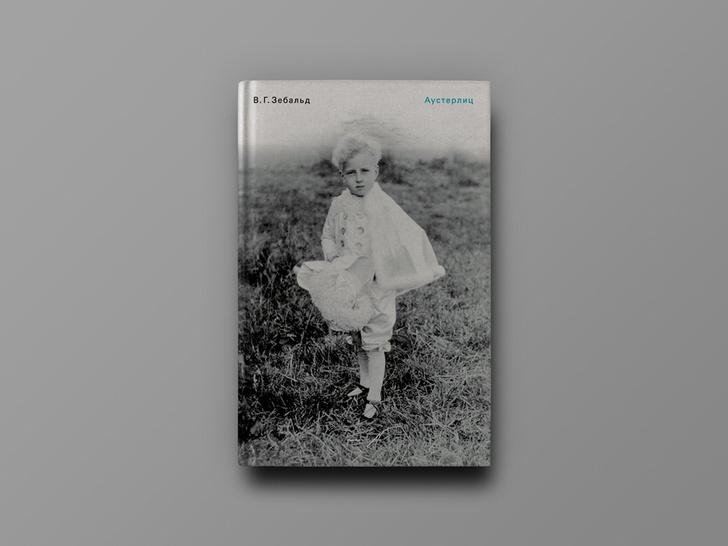 Фото №6 - Избранные: 10 лучших книг XXI века по версии The Guardian
