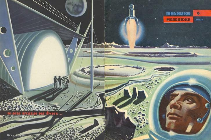 Фото №1 - Колонизация Венеры и другие амбициозные космические проекты СССР
