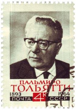 Фото №2 - Советская мечта итальянского происхождения