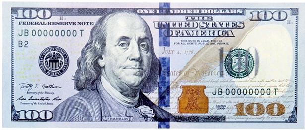 Фото №11 - Картинная галерея: доллар США