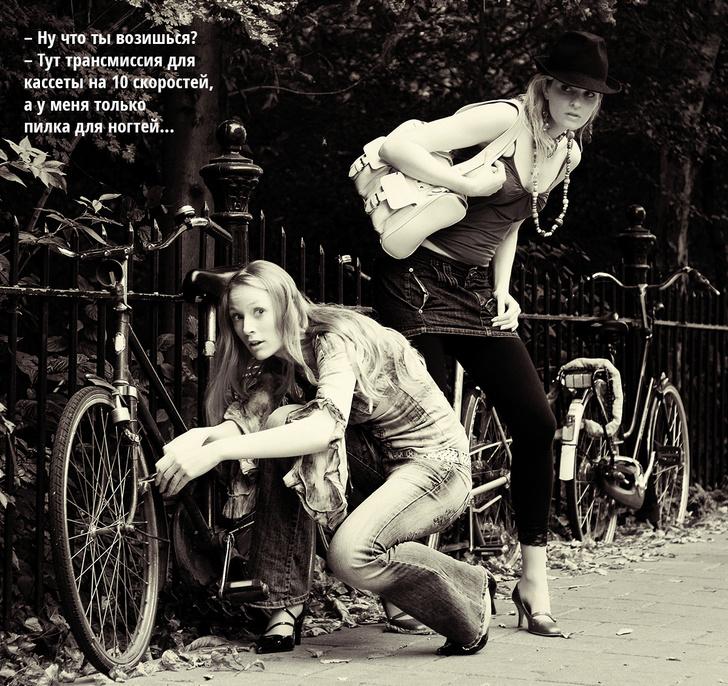 Фото №1 - Как защитить велосипед от угона