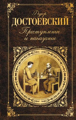 Фото №15 - 20 книг, которые стоит прочитать до поступления в вуз