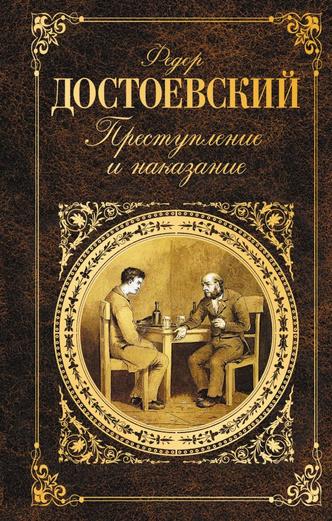 Фото №17 - 10 книг, которые перевернули жизнь знаменитых и успешных людей
