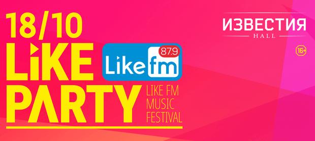 Фото №1 - В Москве пройдет третий музыкальный фестиваль LikeParty